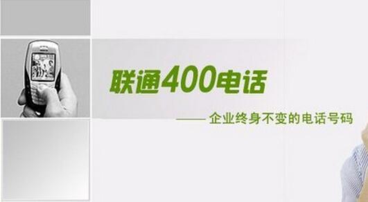 赣州400电话申请步骤