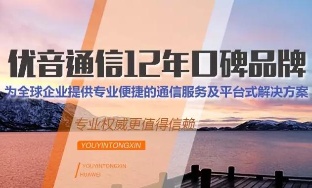 上海市申请400电话.jpg