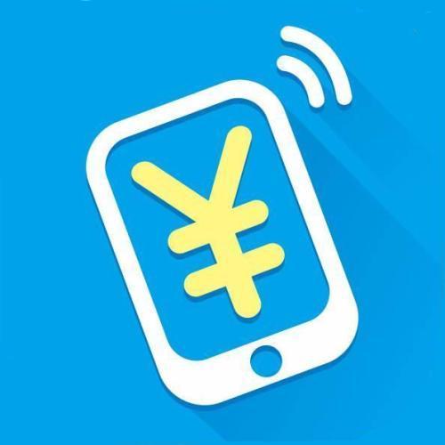 <a href=http://www.uin400.cn/charges/ target=_blank class=infotextkey>400电话资费</a>