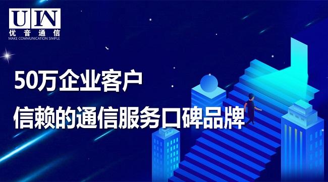 上海400电话