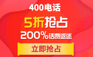 400电话郑州办理处