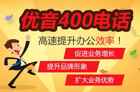 福州400电话价格.jpg
